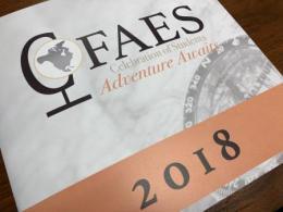 2018 CFAES Celebration of Students